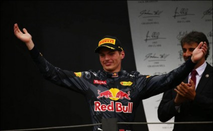 Max Verstappen voted 'Driver of the Day' in Grand Prix Brazil