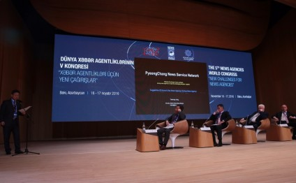 2nd session of Baku Congress focuses on challenges and opportunities of new technologies and social media
