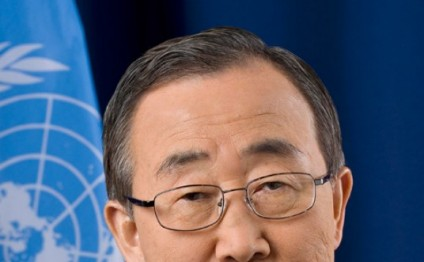 UN Secretary-General Ban Ki-moon sends message to fifth News Agencies World Congress