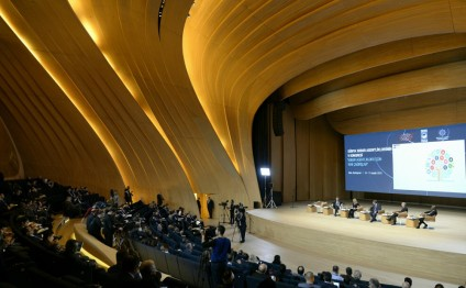 Fourth session of Baku Congress focuses on training journalists for multi-media future