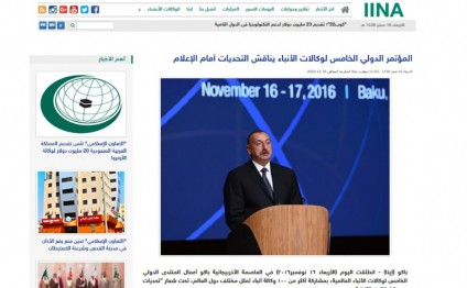 President Ilham Aliyev's speech at opening of Baku Congress in spotlight of Arab media