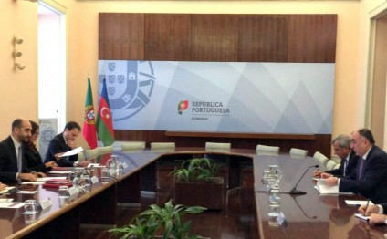 Azerbaijan, Portugal discuss ways of developing economic cooperation