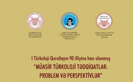 Young Turkologists to gather in Baku