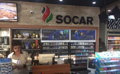 SOCAR launches 35th filling station in Romania