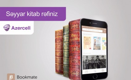 Bookmate users exceed 11 000