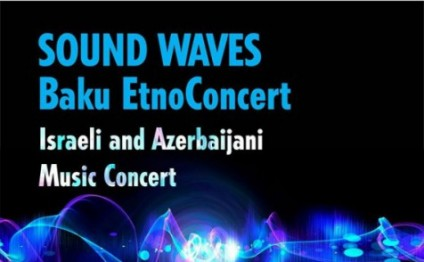 Israeli musicians to give concert in Baku