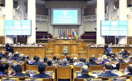 Plenary Session of Inter-Parliamentary Assembly of CIS wraps up in Russia