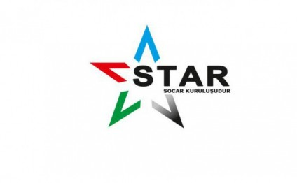 Star oil refinery to be commissioned in April 2018