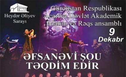 Adjarian Song & Dance State Company to perform at Heydar Aliyev Palace