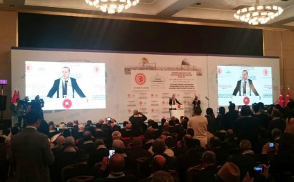 Istanbul hosts conference of Association of Parliamentarians for Al Quds