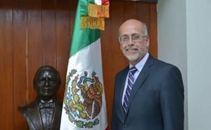 Azerbaijan-Mexico trade reaches $22 million