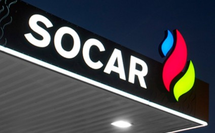 Socar Trading expands crude team to target Chinese refiners