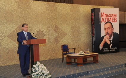 """Ilham Aliyev. Portrait of the President on the background of changes"" book presented in Baku"