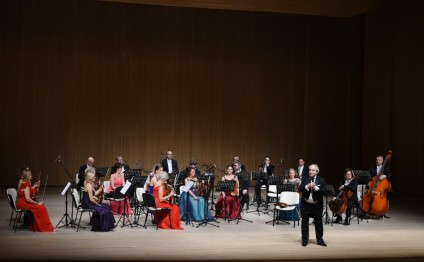 Vienna Strauss Festival Orchestra performs at Heydar Aliyev Center
