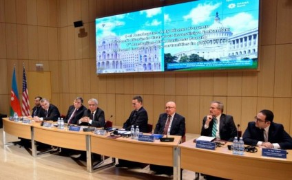 Baku hosts 1st Azerbaijan-US business forum