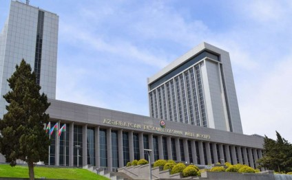 Azerbaijani MPs to attend conference in Brussels