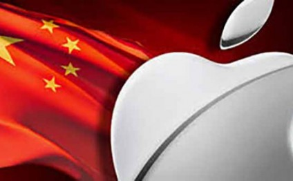 Apple partners with Chinese wind-power company to further cut carbon emissions