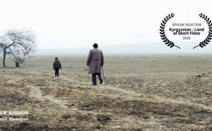 Azerbaijani movie screened at international festival in Kyrgyzstan