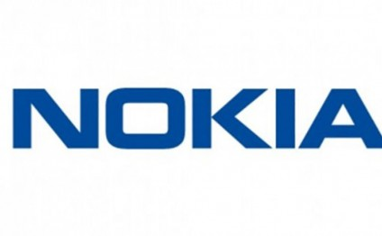 Nokia Z2 Plus to be presented in early January