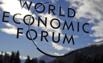 Davos Economic Forum to be held on January 17-20