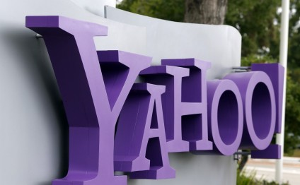 Mayer, others to depart Yahoo board; company to be renamed Altaba