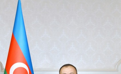 President Ilham Aliyev signed Order on Declaration of 2017 Year of Islamic Solidarity