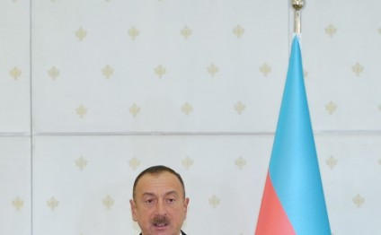 President Ilham Aliyev: Azerbaijan continued its confident development in 2016