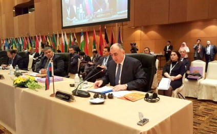 FM Elmar Mammadyarov: Azerbaijan looks forward to strengthening its relations with brotherly Islamic countries