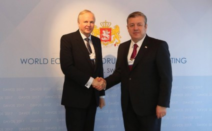 Georgian PM and BP CEO discuss prospects of Shah Deniz project