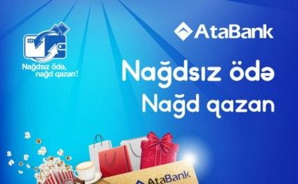 AtaBank launches pay non-cash, get cash stimulating lottery