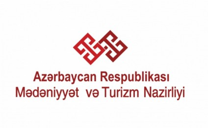 """Baku Process"" award to be announced at Baku World Forum on Intercultural Dialogue"