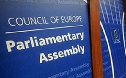 Azerbaijani MP to visit PACE committee meeting in Paris