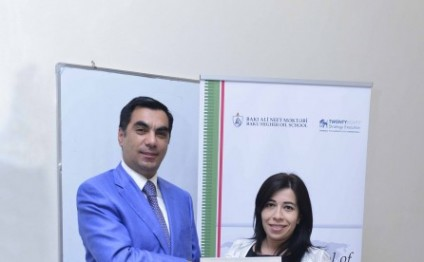 SPM certificates presented at Baku Higher Oil School