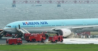 Korean Air flight catches fire at Tokyo airport
