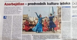 Serbian newspaper publishes article on Azerbaijan