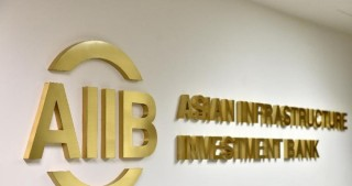 AIIB breaks ground for headquarters in Beijing