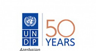UNDP commends adoption of National Bio-diversity Strategy and Action Plan for Azerbaijan