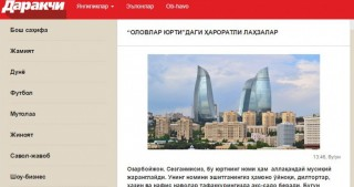 Uzbek newspaper publishes article on Baku International Humanitarian Forum