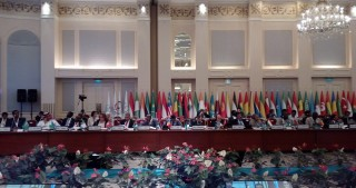 Baku to host 4th OIC Conference of Youth and Sports Ministers