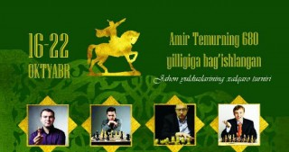 Mammadyarov to compete in super grandmaster tournament