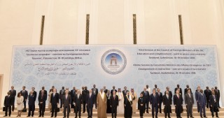 OIC adopts resolutions condemning Armenia's aggression against Azerbaijan