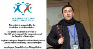 Azerbaijani photographer's exhibition to open in Oslo