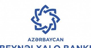 International Bank of Azerbaijan optimizes business processes
