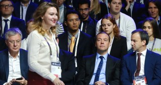 Medvedev, participants in Open Innovations forum leave conference hall for security reasons