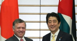 Japan pledges financial aid to Jordan