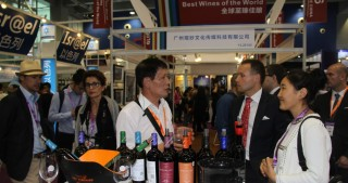 Azerbaijani brand wins gold at Guangzhou Interwine Fair 2016