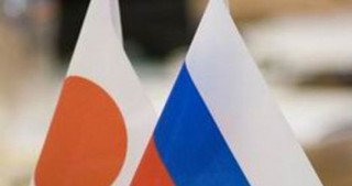 Japan to form $900 mln investment fund with Russia