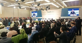 Turkish President inaugurates COMCEC summit