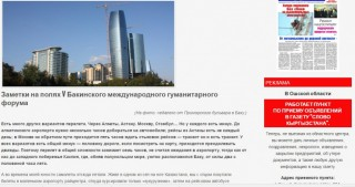 """Slovo Kyrgyzstana"" newspaper publishes article highlighting Baku International Humanitarian Forum"