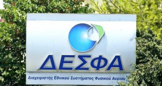 Privatization of Greek gas grid operator DESFA fails